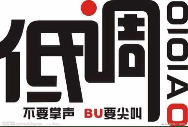 logo 标识 标志 设计 矢量 矢量图 素材 图标 638_430